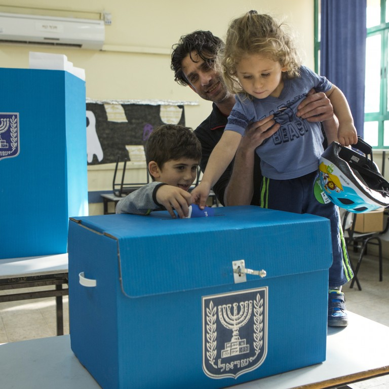 Israeli election ballot box