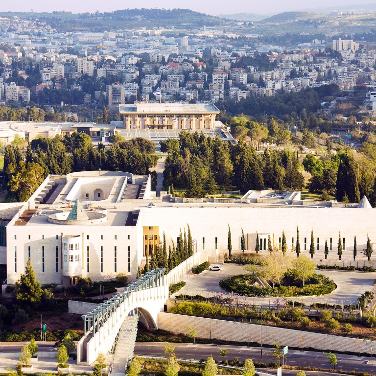 Photo of Supreme Court Building in Israel