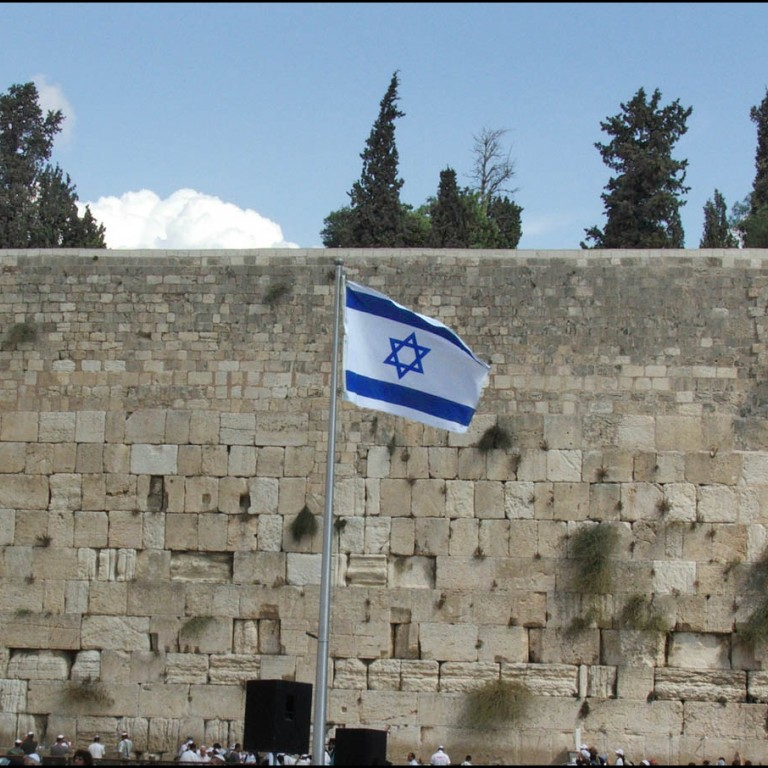 Photo of Israeli flag by the Western Wall