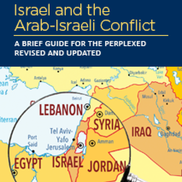 Cover of the Israel and the Arab-Israeli Conflict: A Brief Guide for the Perplexed Revised and Updated written in English
