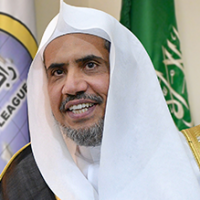 Photo of His Excellency Dr. Mohammad bin Abdulkarim Al-Issa, Secretary General of the Muslim World League